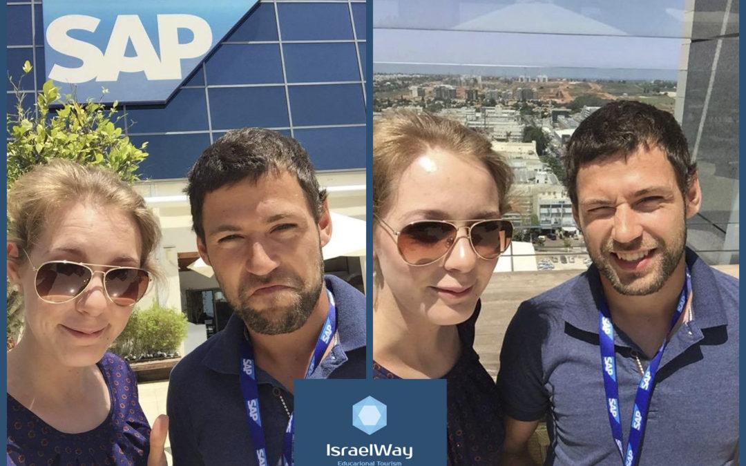 Стажировка в компании SAP