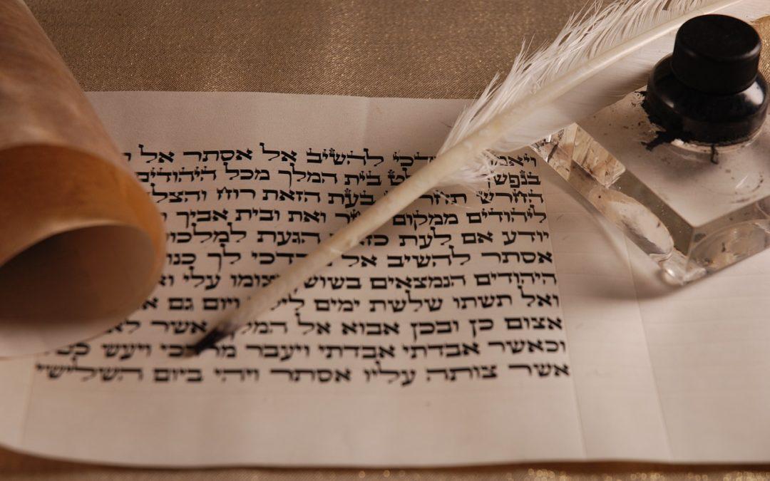 Иврит (алеф, бет)