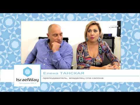 Интервью с преподавателями программы «Спа-терапевт»