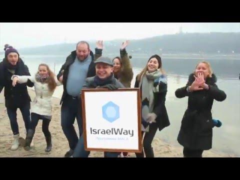 Новогоднее поздравление от IsraelWay