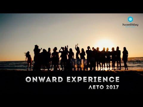 Onward Experience