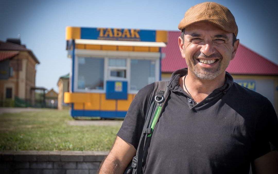 Алекс Табак