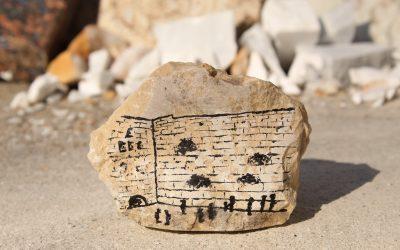 Иерусалим как призма с Давидом Палантом